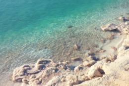Kosmetyki z Morza Martwego